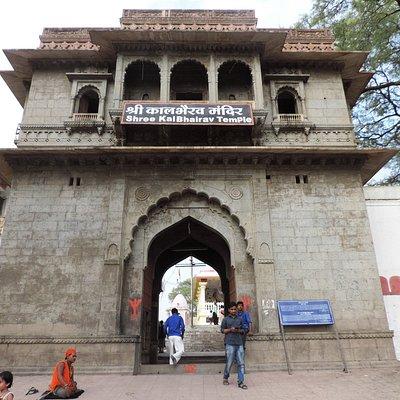 Entance to kal Bhairav temple