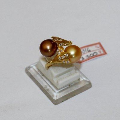 Contoh produk kerajinan cincin emas mutiara laut