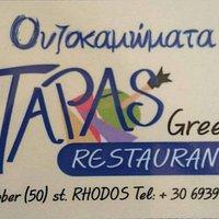 ΟΥΖΟΚΑΜΟΜΑΤΑ fresh products made with love because at our place we love what we do!!