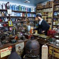 Vieux métiers Lizio (une boutique)