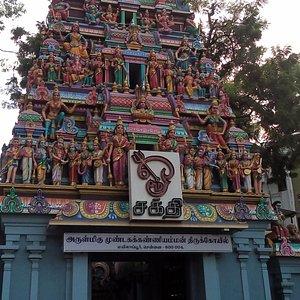 Mundakakaneeyamman temple - 1