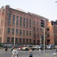 旧満州医科大学