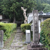 青龍神社 参道入口