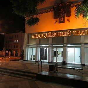 Молодежный театр ТО «Премьера»