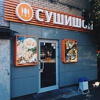 Самые вкусные роллы в Пушкино здесь!