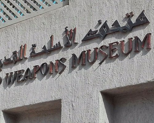 Old Weapons Museum