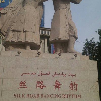 Southern Silk Road, Hotan, Xinjiang China
