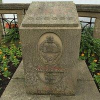 Fred Kite Memorial