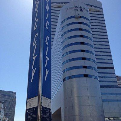 Omiya sônic city