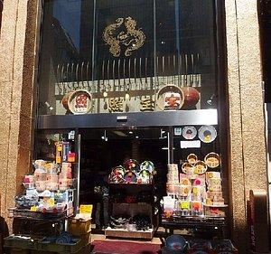 中華料理調理器具専門店の照宝