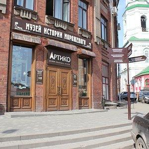 Музей вас ждет)