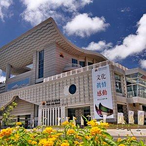 澎湖生活博物館外觀照
