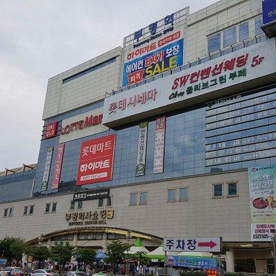 부평역사쇼핑몰