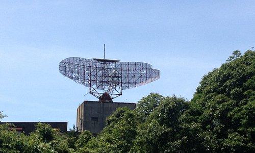 The AN/FPS Radar Dish At Camp Hero's Former Air Force Base
