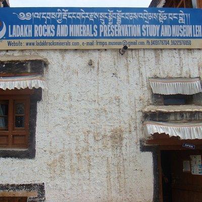 Ladakh Rocks and Minerals Museum