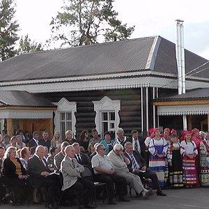 Торжественное собрание и концерт