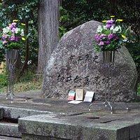 『女工哀史』 細井和喜蔵碑(碑前祭時の様子)