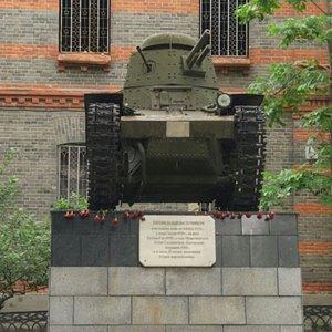 Monument Tank MS-1
