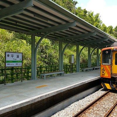 平溪線彩繪火車