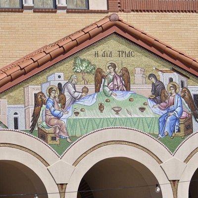 Entrance to Holy Trinity