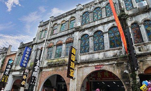 Beihai Old Street of Gaungxi