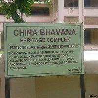 china bhaban