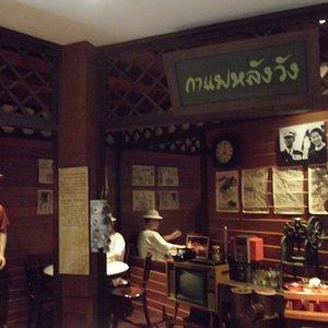 ห้องวิถีชีวิตชาวไทยสมัยก่อน