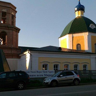 Kazanskaya Church