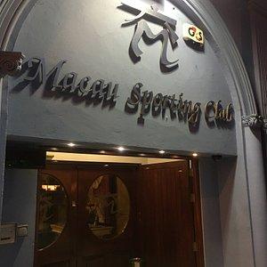 Front Door of Macau Sporting Club