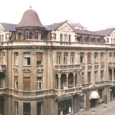 The Museum of Applied Art, Belgrade