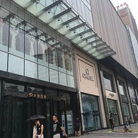 Five or six floors of every shopping convenience you can think of! The sheer scale of the buildi