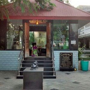 Kashi vishveshwar Mandir