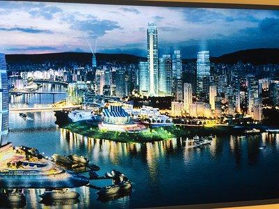 重慶市明日願景