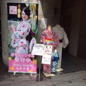 こちらの看板を見て店に入りました。京都華心さんです。