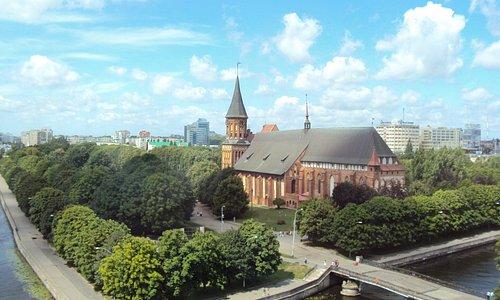 Остров Канта. Кафедральный собор. Калининград.