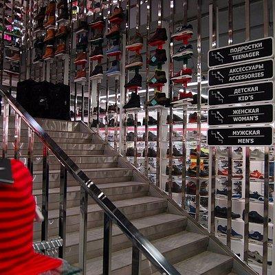 Лестница к выбору