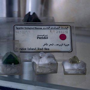 Egyptian Geology Museum