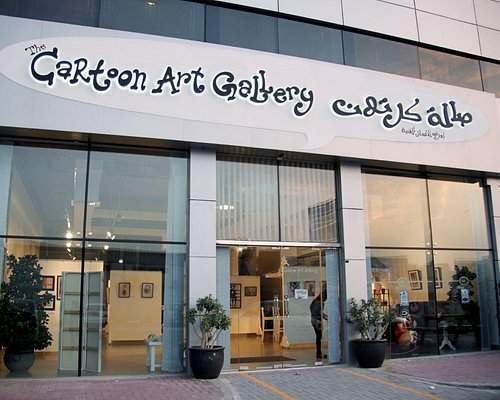 The Cartoon Art Gallery provides a special space for lectures, workshops, events, private exhibi