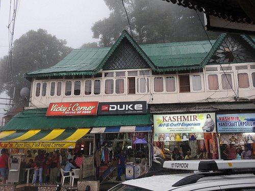 Gandhi Chowk Shopping Center