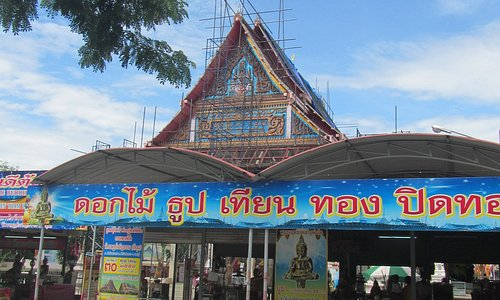 View from the canal of the Wat and shopping area