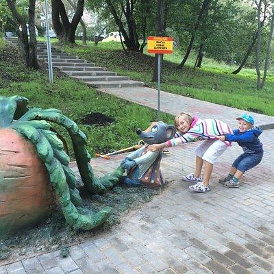 Парк Поляна Сказок