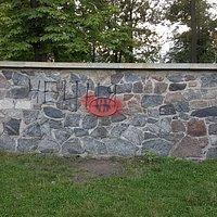 Gedenkstein Carl Zeitner
