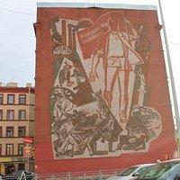 Граффити на пр. Стачек