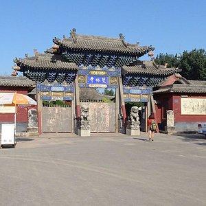 Enntrée du temple Shuanglin.