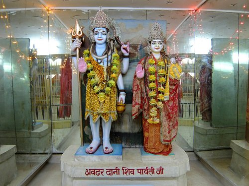 Shiva-Shakti murti