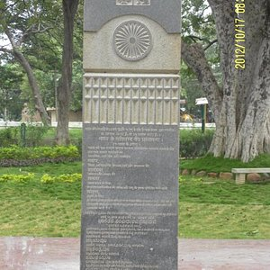 Memorial for Freedom fighters