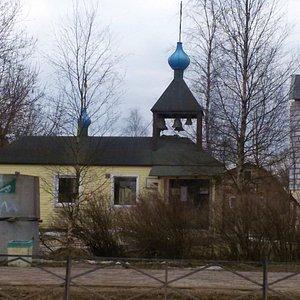 Церковь в Лесколово