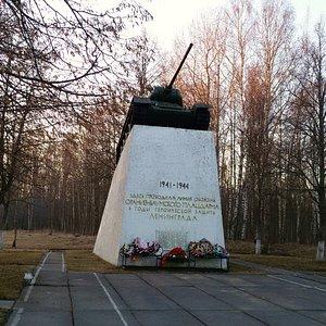 Мемориал Атака