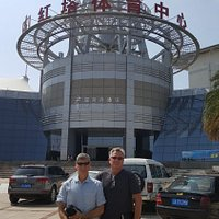 Myself and Biz partner Hongta centre entrance,