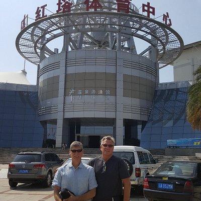 Myself and Biz partner Hongta centre entrance,
